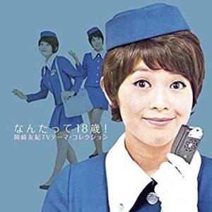 岡崎友紀の画像 p1_38